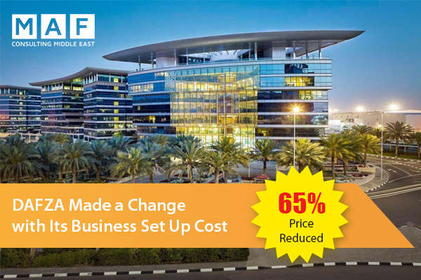 business setup in dafza