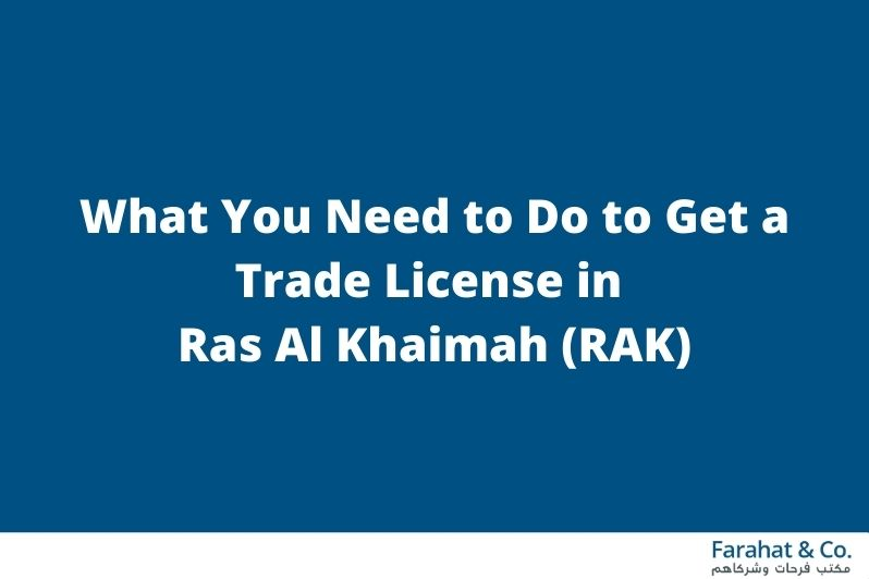 get a trade license in RAK