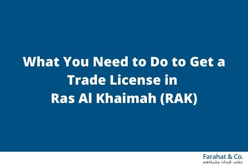 get a trade license in RAK