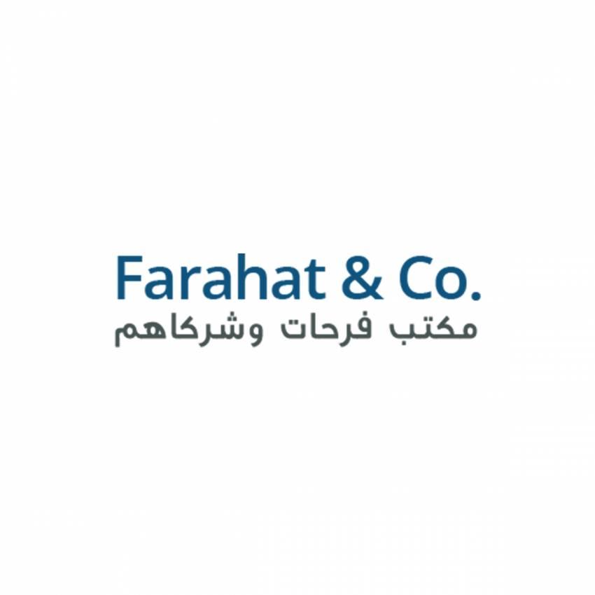 Business Setup Consultants in Dubai, Abu Dhabi, Sharjah, Ajman, UAE