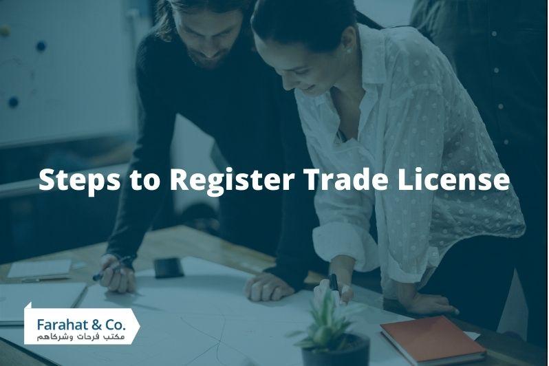 Register Trade License