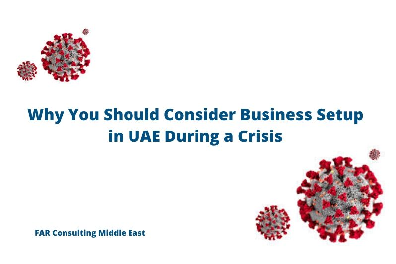 business setup in uae