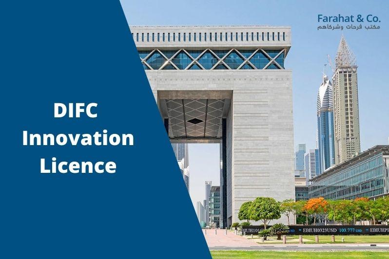 DIFC Innovation Licence