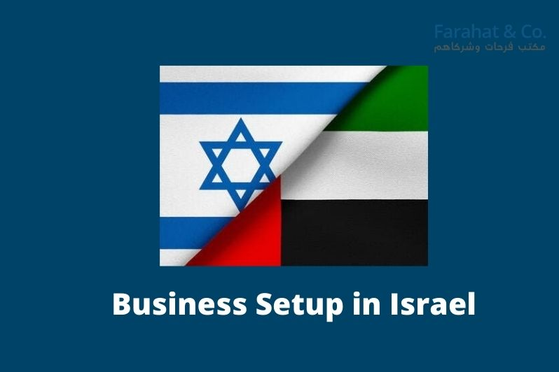 Business setup in Israel