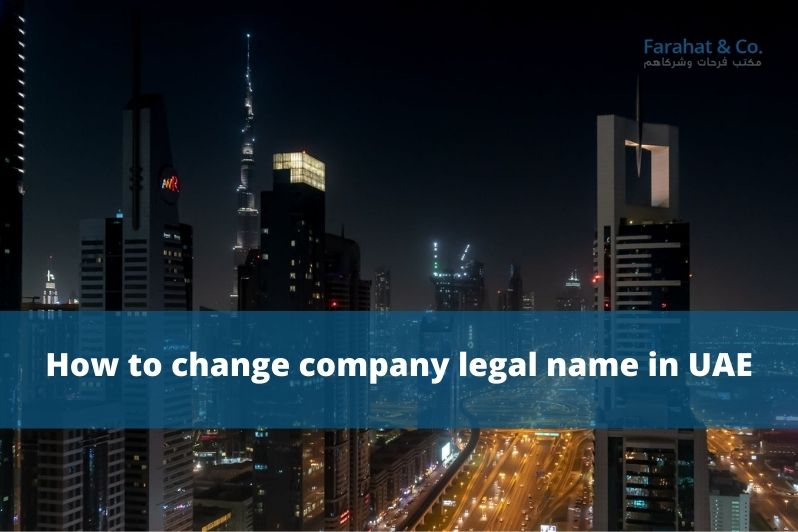 change company legal name in the UAE