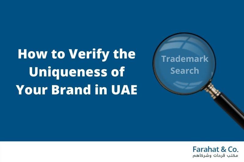 trademark search dubai