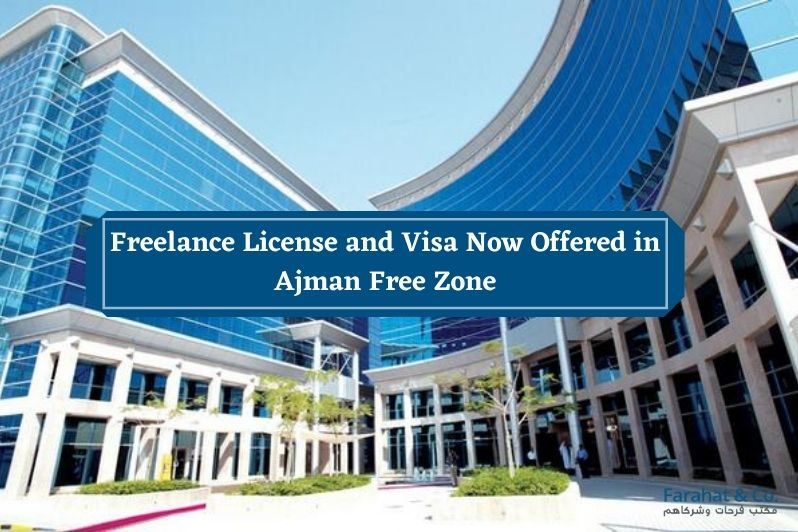 Ajman free zone freelance license