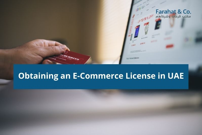 E-Commerce License in UAE