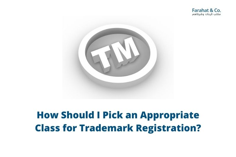 Appropriate Class for Trademark Registration