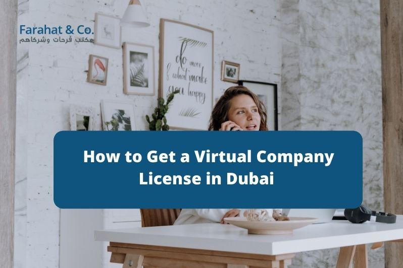 Virtual Company License in Dubai