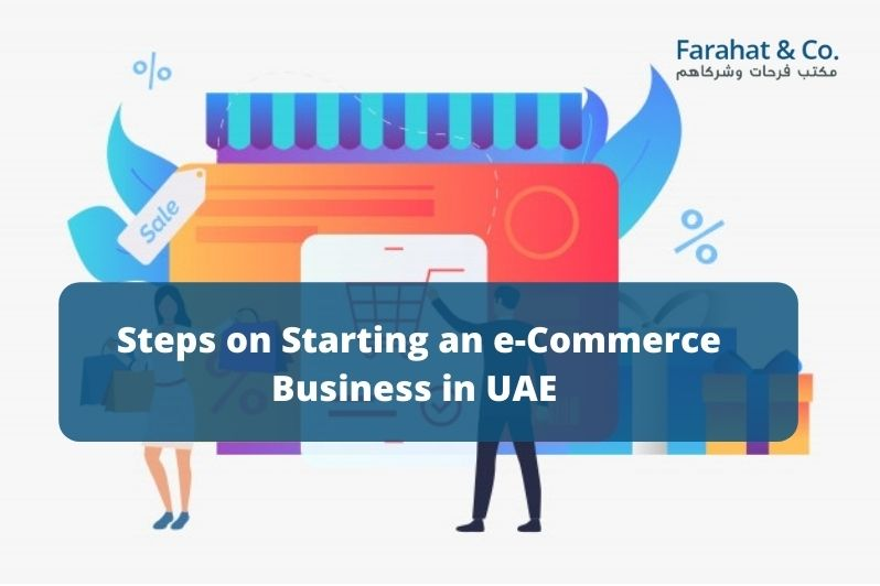 Starting an e-Commerce Business in UAE