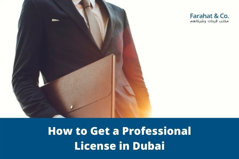 Professional License in Dubai